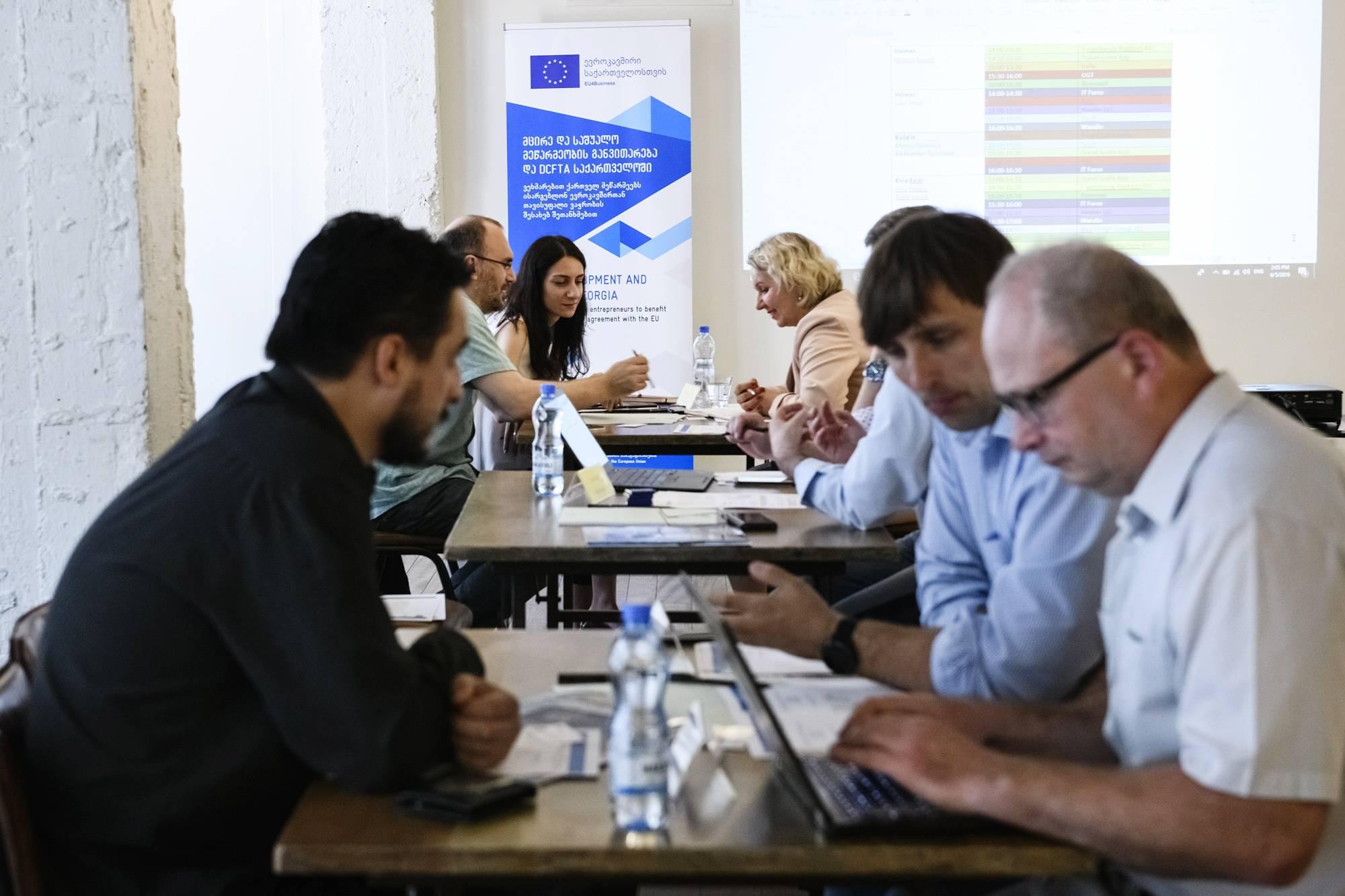 International ICT B2B Exchange event Tbilisi
